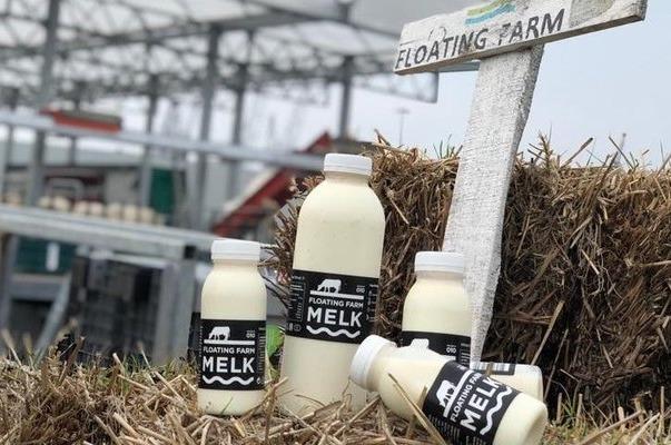 floating farm melk-1-1